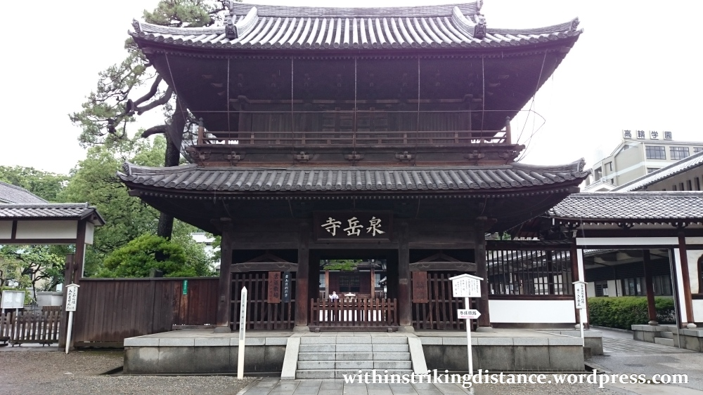St Mary's Cathedral Tokyo Tokyo, Field Report: In the footsteps of the 47 Rōnin at Sengaku-ji ...