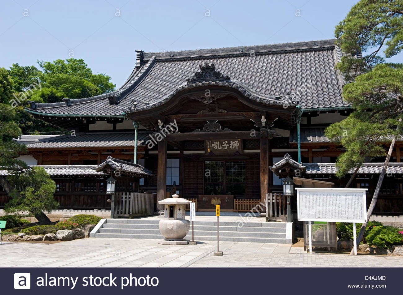 St Mary's Cathedral Tokyo Tokyo, Main hall of Sengakuji Temple where famous 47 Ronin samurai are ...