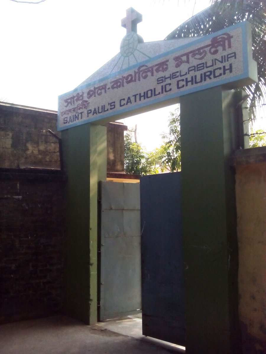 St Paul's Catholic Church Mongla, Francis P. Nath (@FrancisPNath) | Twitter