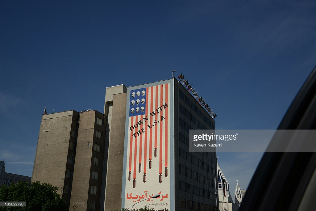 Stars & Stripes Mural Tehran, Hardliners Demonstrate During Friday Prays in Tehran Photos and ...