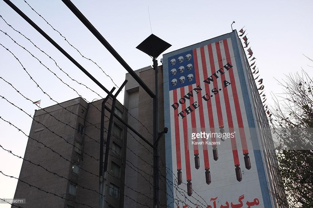 Stars & Stripes Mural Tehran, Stripes and Skeletons Mural Pictures | Getty Images