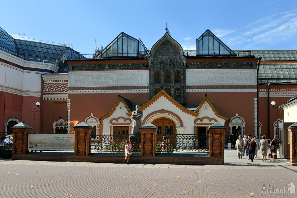 Tretyakov Gallery Moscow, Tretyakov Gallery Guided Tour in Moscow - Trip Russia