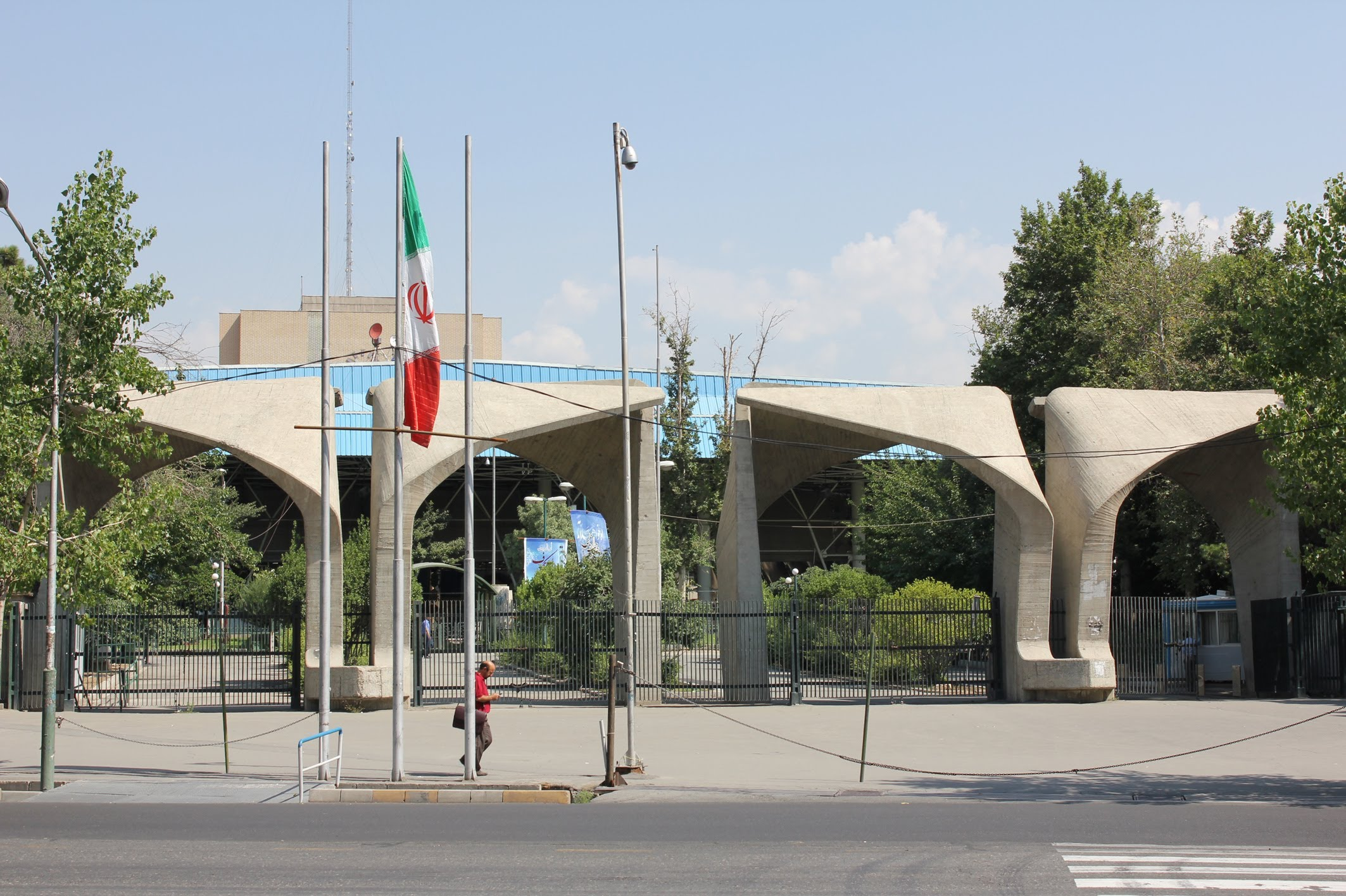 Tehran University Tehran, University of Tehran Iran - View of the famous entrance building ...