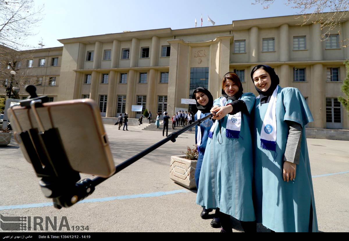 Tehran University Tehran, Females outnumber males by 13% in Iran's 2017 university admissions