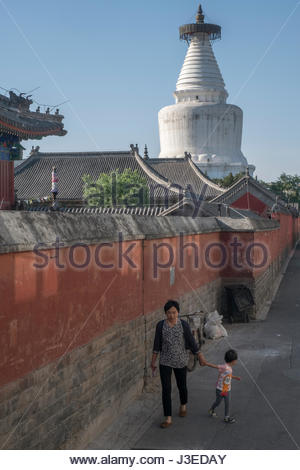 Temple of the White Pagoda Beijing, White Pagoda at Miaoying Temple. Beijing, China Stock Photo ...