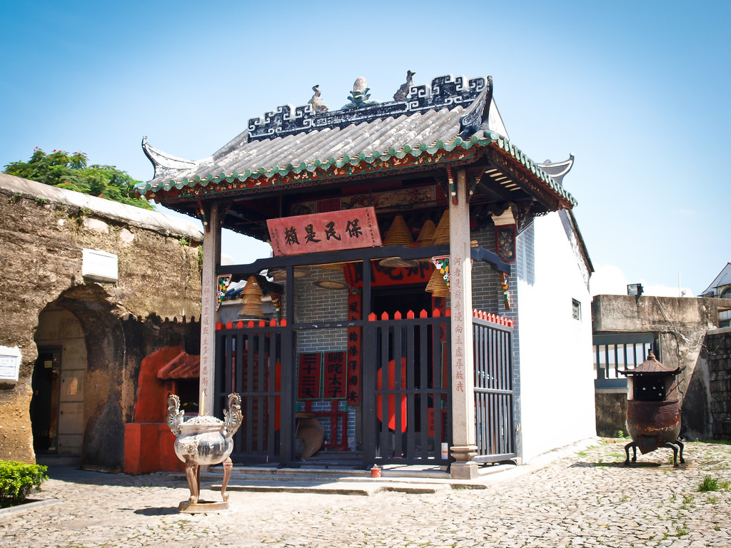 Templo de Na Tcha Macau, The World's most recently posted photos of macau and templo ...