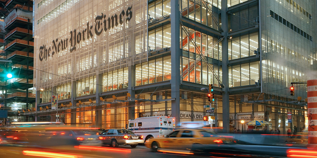 The Tonight Show Starring Jimmy Fallon New York City, ERCO - Projects - Work - New York Times Building