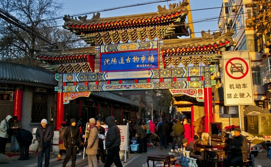Tiàoyuǎn House Běijīng, Shopping in Tianjin, Local Specialties and Souvenirs, What to Buy ...