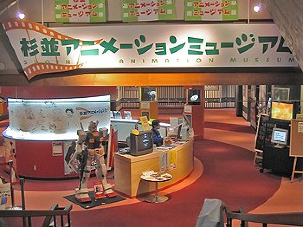 Tokyo Anime Center Tokyo, A place of comic