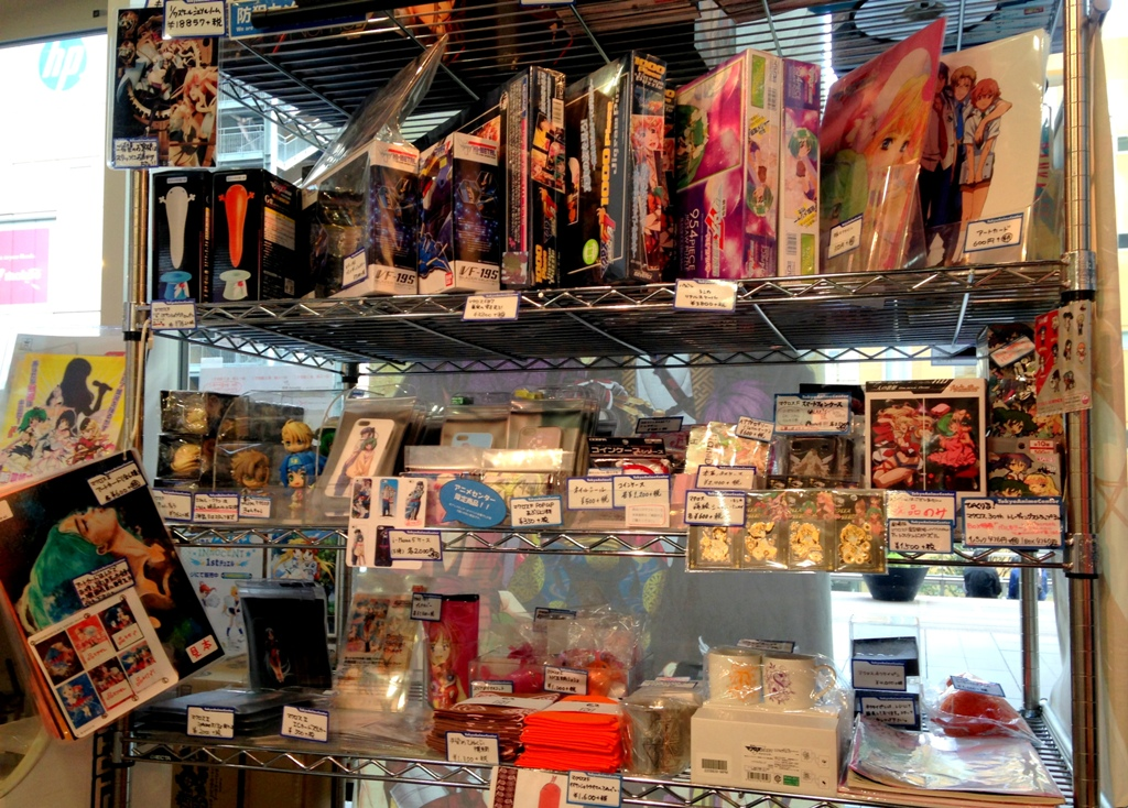 Tokyo Wonder Site Hongo Tokyo, Tokyo Anime Center Official Shop/ A Place to Satisfy Your Anime ...