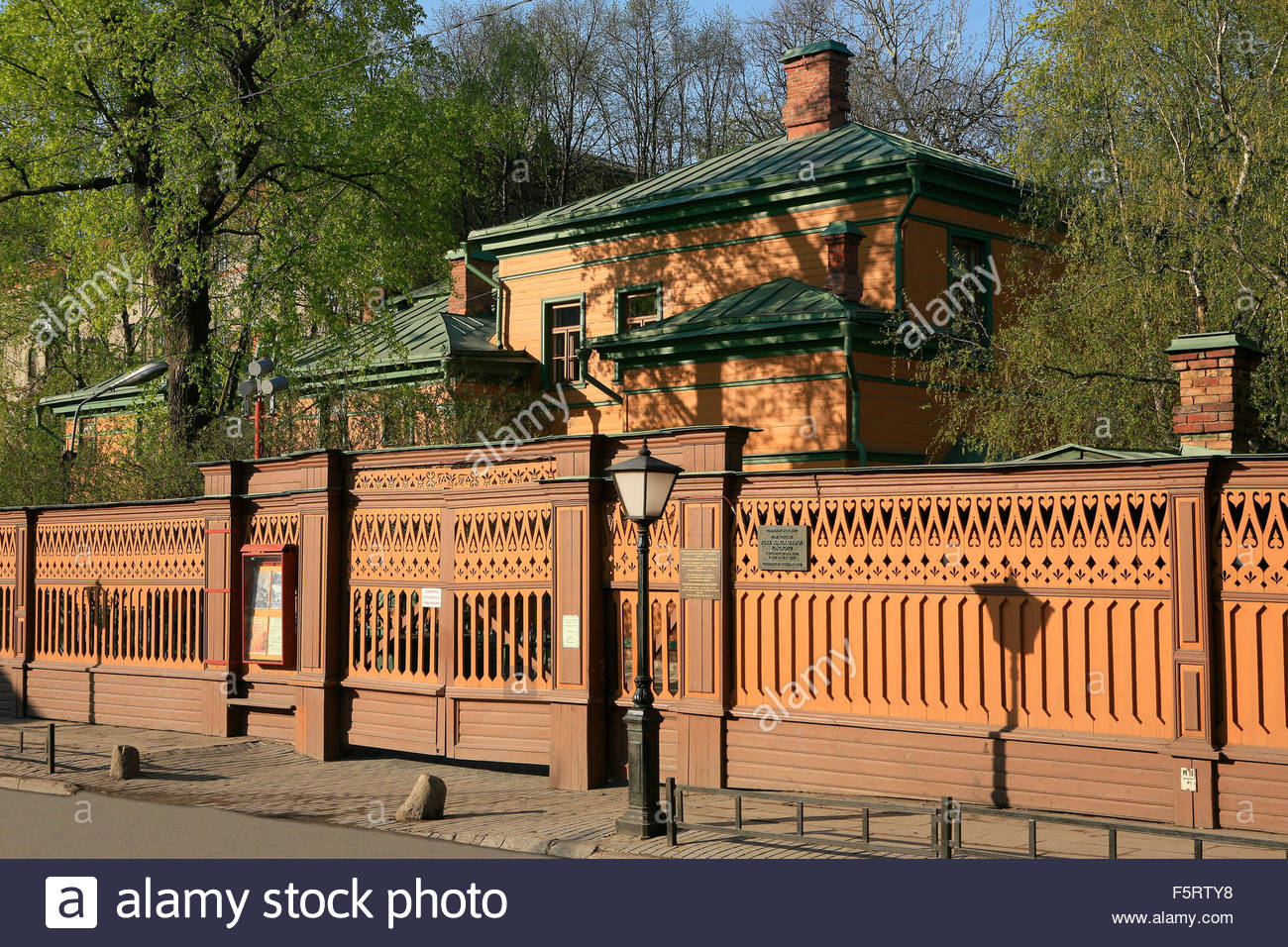 Tolstoy House Estate Museum Moscow, Facade and fence of the House Museum of Leo Tolstoy in Moscow ...