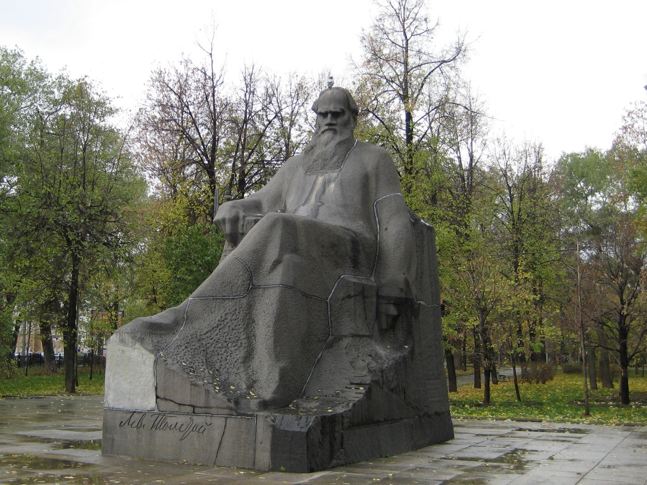 Tolstoy Memorial Museum Moscow, Writers and Weavers — PHOEBE TAPLIN
