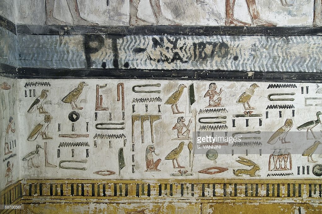 Tomb of Seti I (KV 17) Luxor, Egypt, Thebes, Luxor, Valley of the Kings, Tomb of Seti I ...
