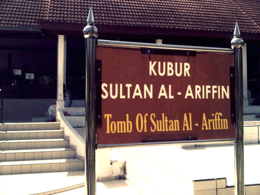 Tomb of Sultan Al Ariffin Syeikh Ismail Pulau Besar, Storytelling Melaka's Fascinating Legends and Folklore