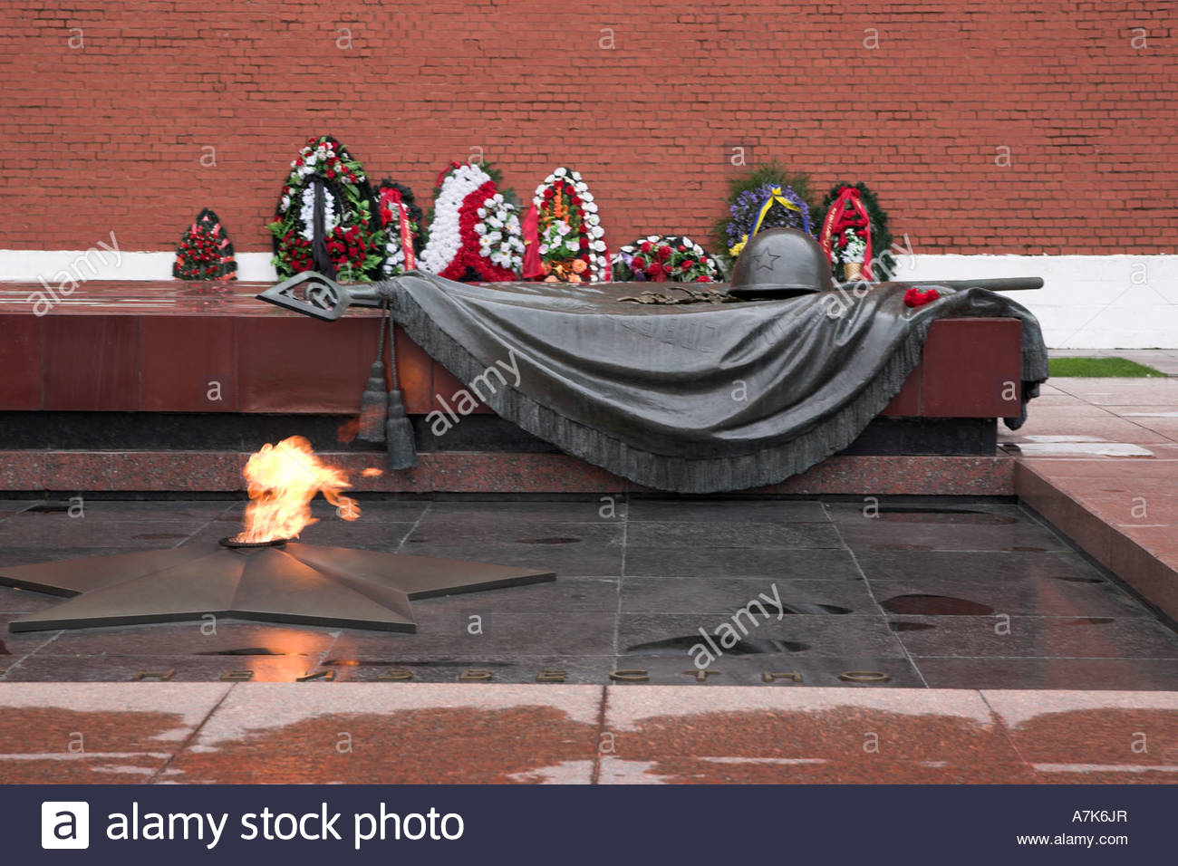 Tomb of the Unknown Soldier Moscow, Tomb of the Unknown Soldier, Moscow Stock Photo, Royalty Free ...