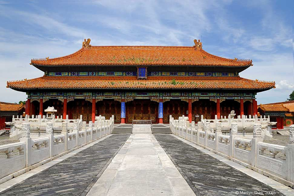 Former French Legation Běijīng, Hall of Imperial Supremacy 皇极殿 Hall of the Norms of Government ...