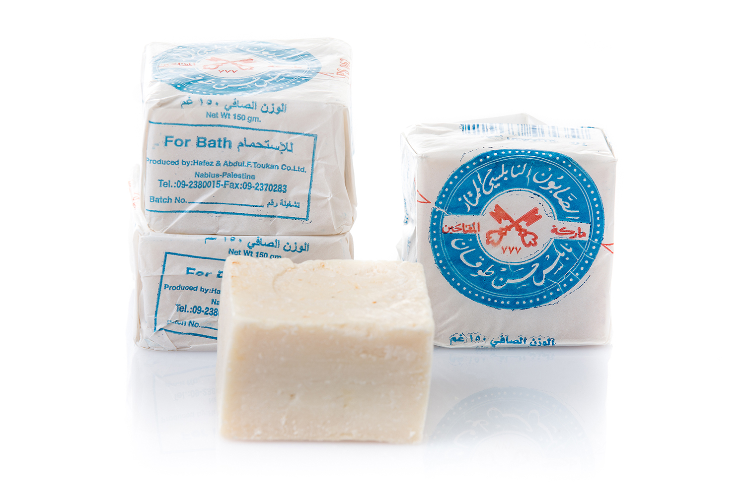 Touqan Soap Factory Nablus, Nabulsi Soap - Disarming Design From Palestine