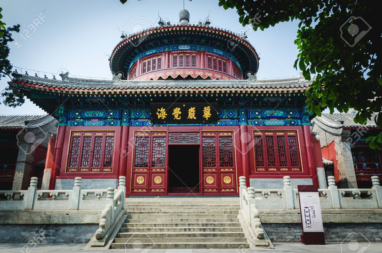 Treasure Gallery Běijīng, Beijing Big Bell Temple Stock Photo, Picture And Royalty Free ...