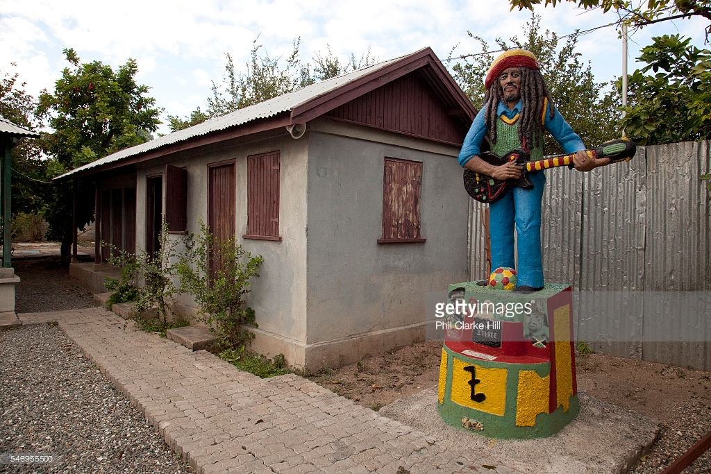 Trench Town Culture Yard Kingston, Jamaican Culture, Reggae And Rastafarian Heritage Pictures | Getty ...