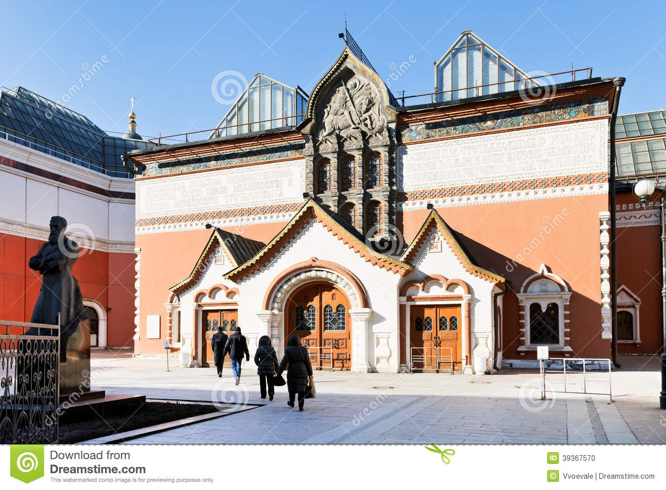 Tretyakov Gallery Moscow, Facade Of State Tretyakov Gallery In Moscow Editorial Image ...