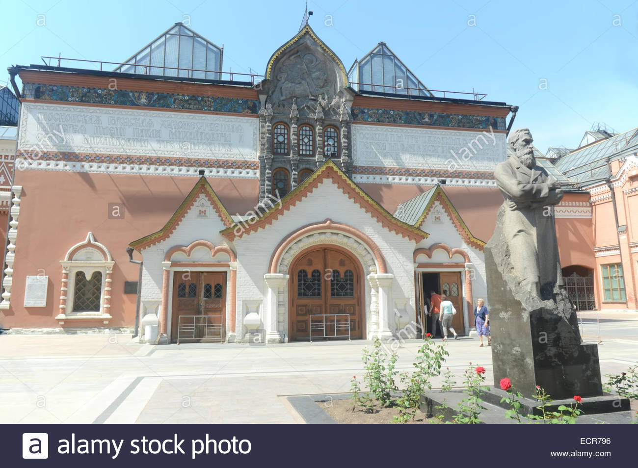 Tretyakov Gallery Moscow, Entrance to the State Tretyakov Gallery Moscow Stock Photo ...