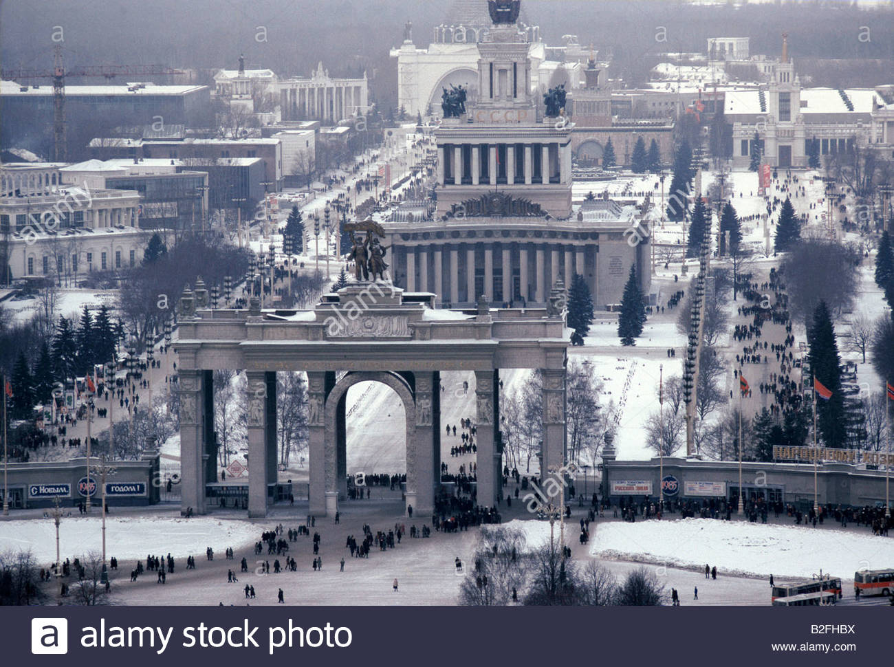 Triumphal Square Moscow, the moscow triumphal arch covered in snow, victory square, taken ...