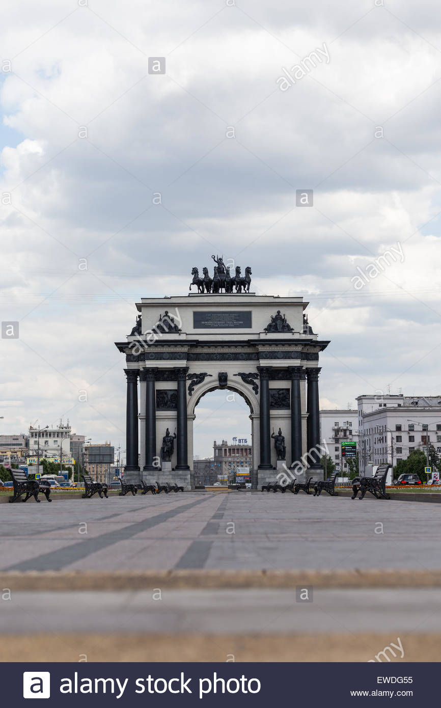 Triumphal Square Moscow, The Triumphal Gate on Victory Square in Moscow, Russia Stock Photo ...