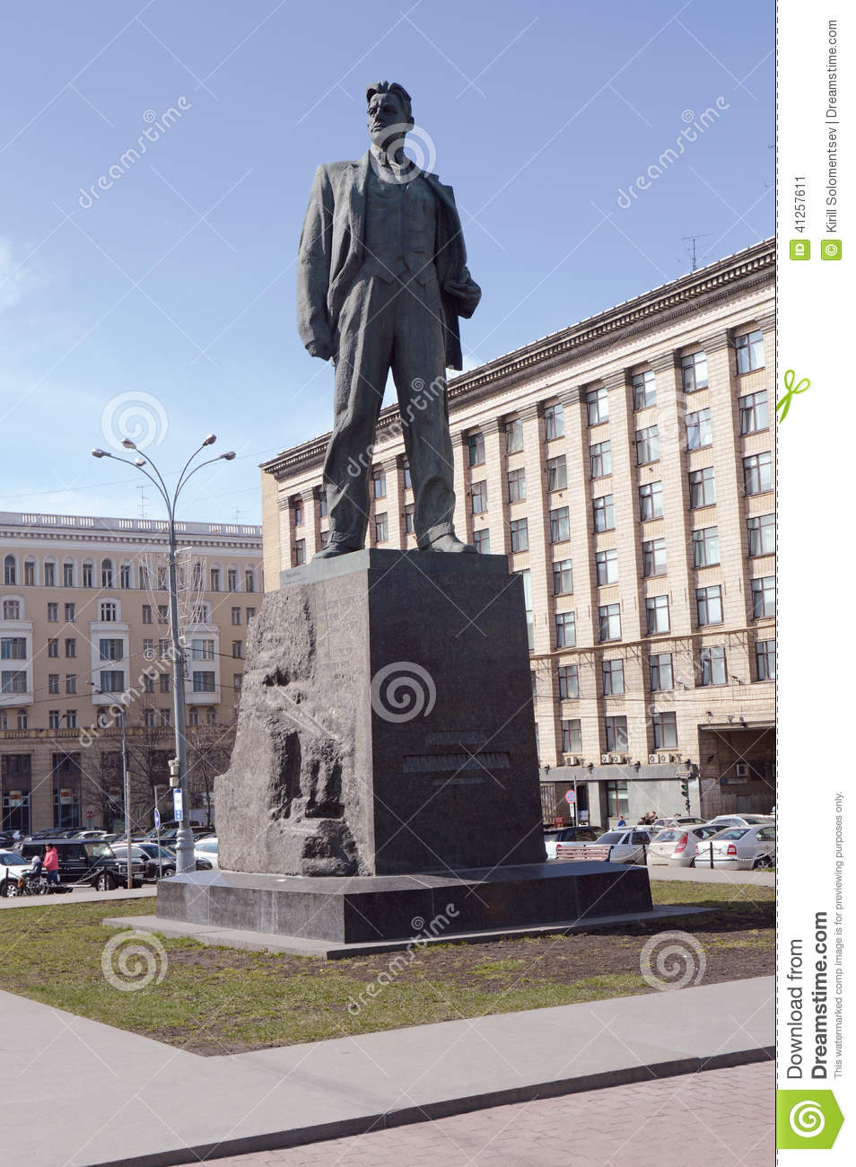 Triumphal Square Moscow, Mayakovsky Monument In Moscow Triumphal Square Editorial Photo ...