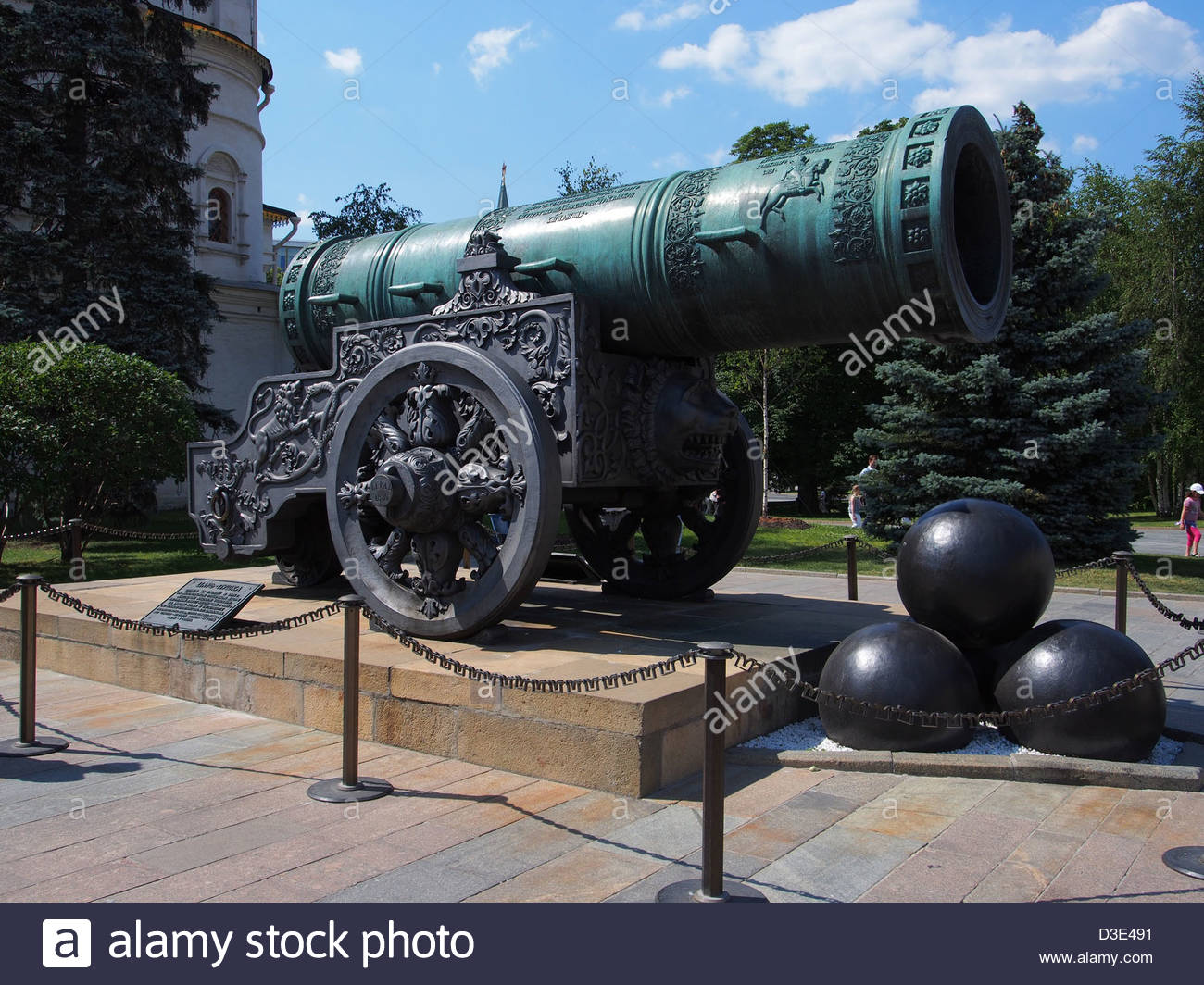 Tsar Cannon Moscow, The Tsar Cannon at the Kremlin in Moscow, Russian Federation Stock ...