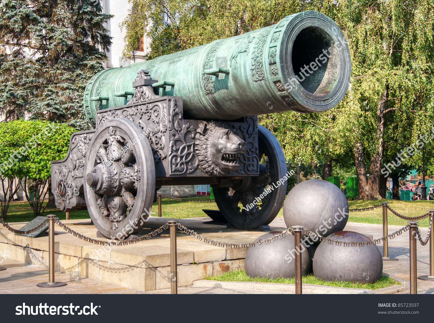 Tsar Cannon Moscow, Ancient Biggest Cannon Moscow Kremlin Tsar Stock Photo 85723597 ...