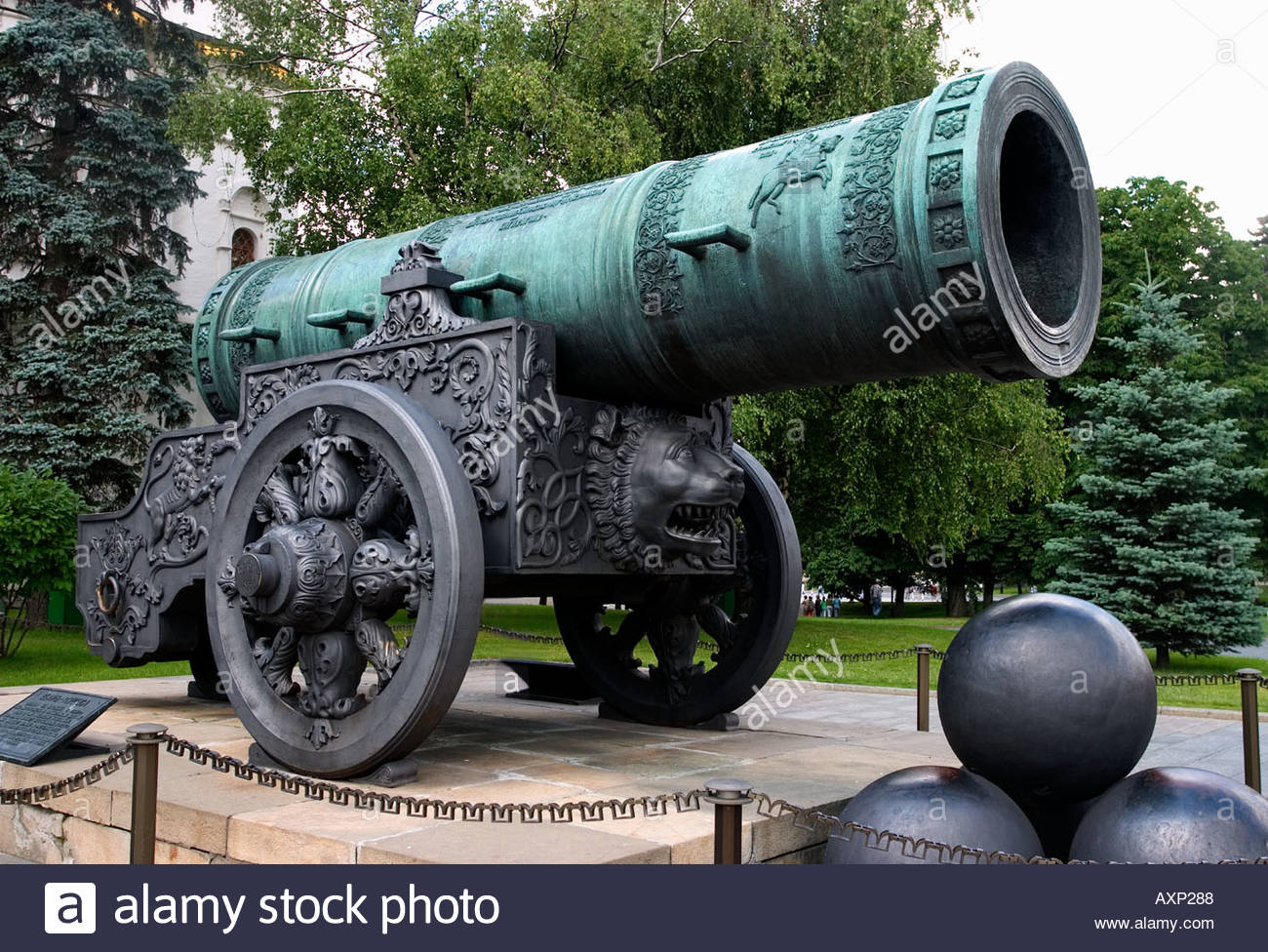 Tsar Cannon Moscow, Tsar Cannon The Kremlin Red Square Moscow Stock Photo, Royalty ...