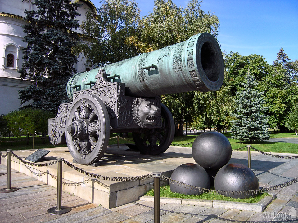Tsar Cannon Moscow, Panoramio - Photo of Tsar Cannon in Moscow Kremlin