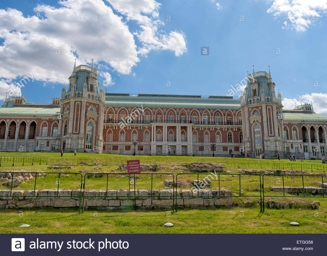 Tsaritsyno Moscow, Grand Palace in Tsaritsyno Park in Moscow, Russia Stock Photo ...