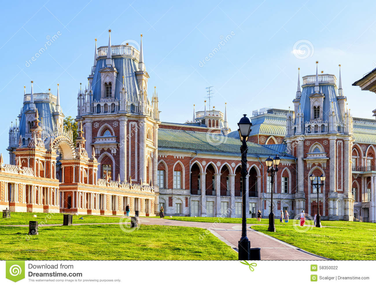 Tsaritsyno Palace Moscow, The Grand Palace Of Queen Catherine The Great In Tsaritsyno, Mos ...