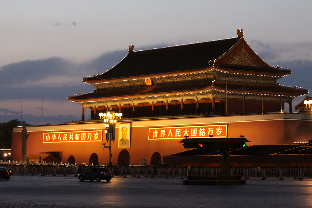 UCCA Běijīng, JURIST - China detains rights lawyer ahead of Tiananmen Square ...