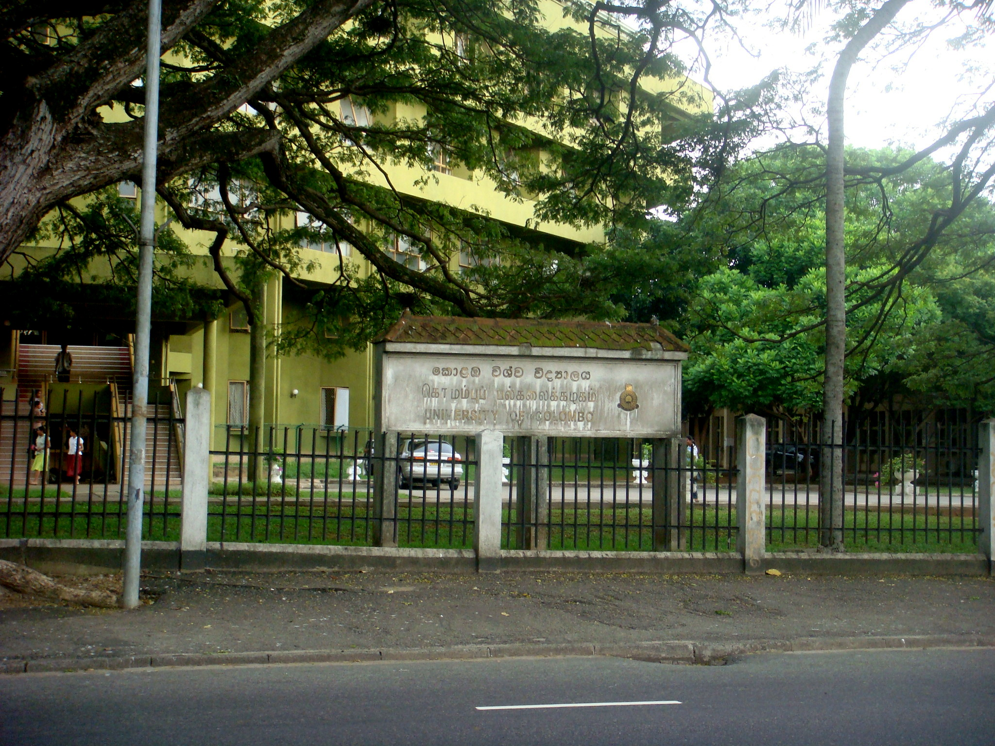 University of Colombo Colombo, Two faculties of Colombo University to be closed without further ...