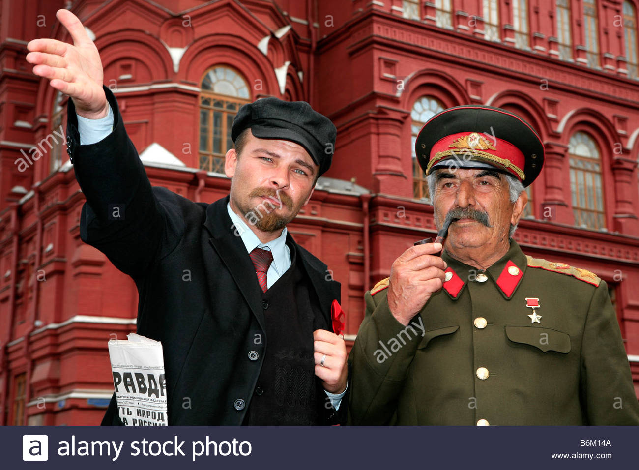 V.I. Lenin Museum Moscow, Vladimir Lenin (1870-1924) and Joseph Stalin (1878-1953) at Manege ...