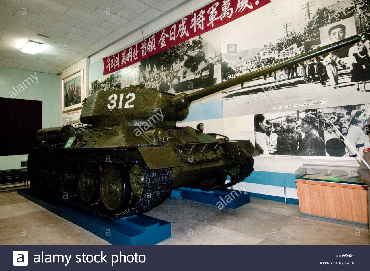 Victorious Fatherland Liberation War Museum Pyongyang, Victorious Fatherland Liberation War Museum in Pyongyang North ...