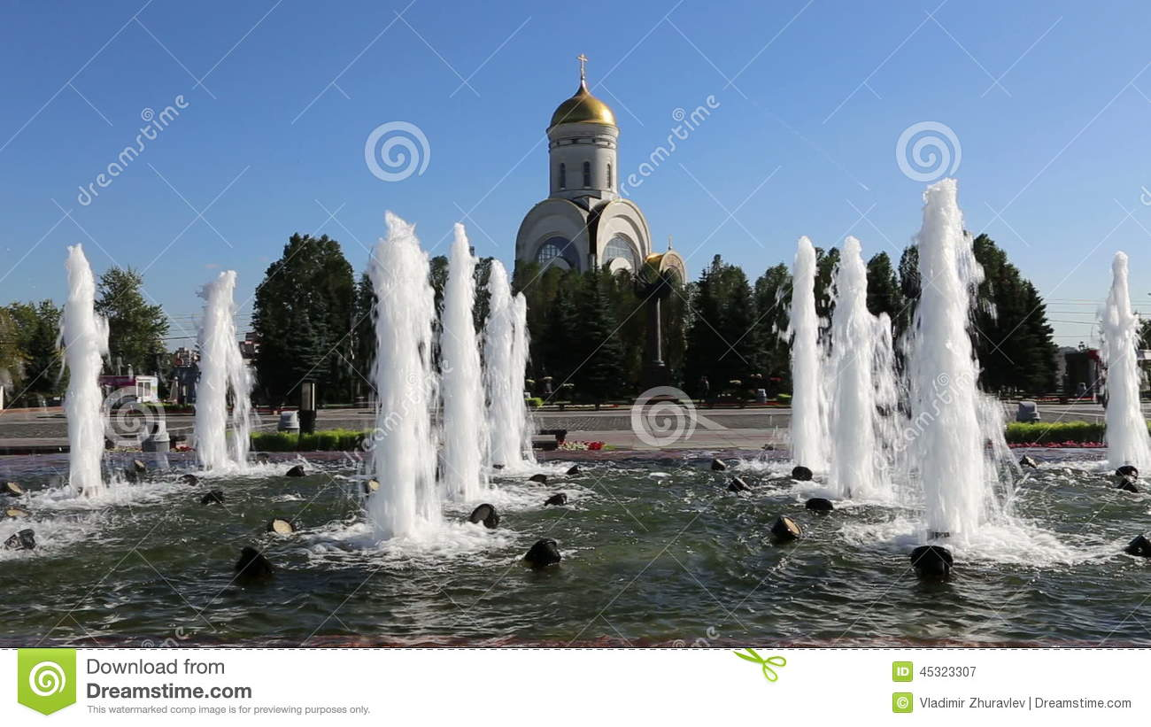 Victory Park Moscow, Fountain In The Victory Park On Poklonnaya Hill, Moscow, Russia ...