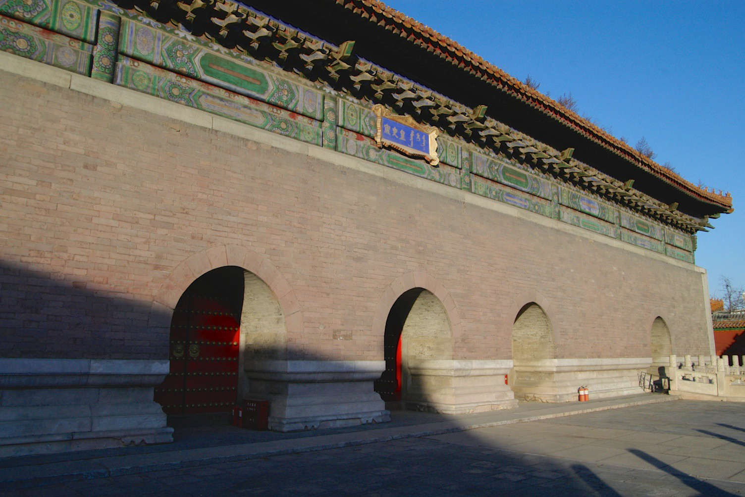 Gate of Military Prowess Běijīng, Forward to the Past – A Better Guide to Beijing – Medium