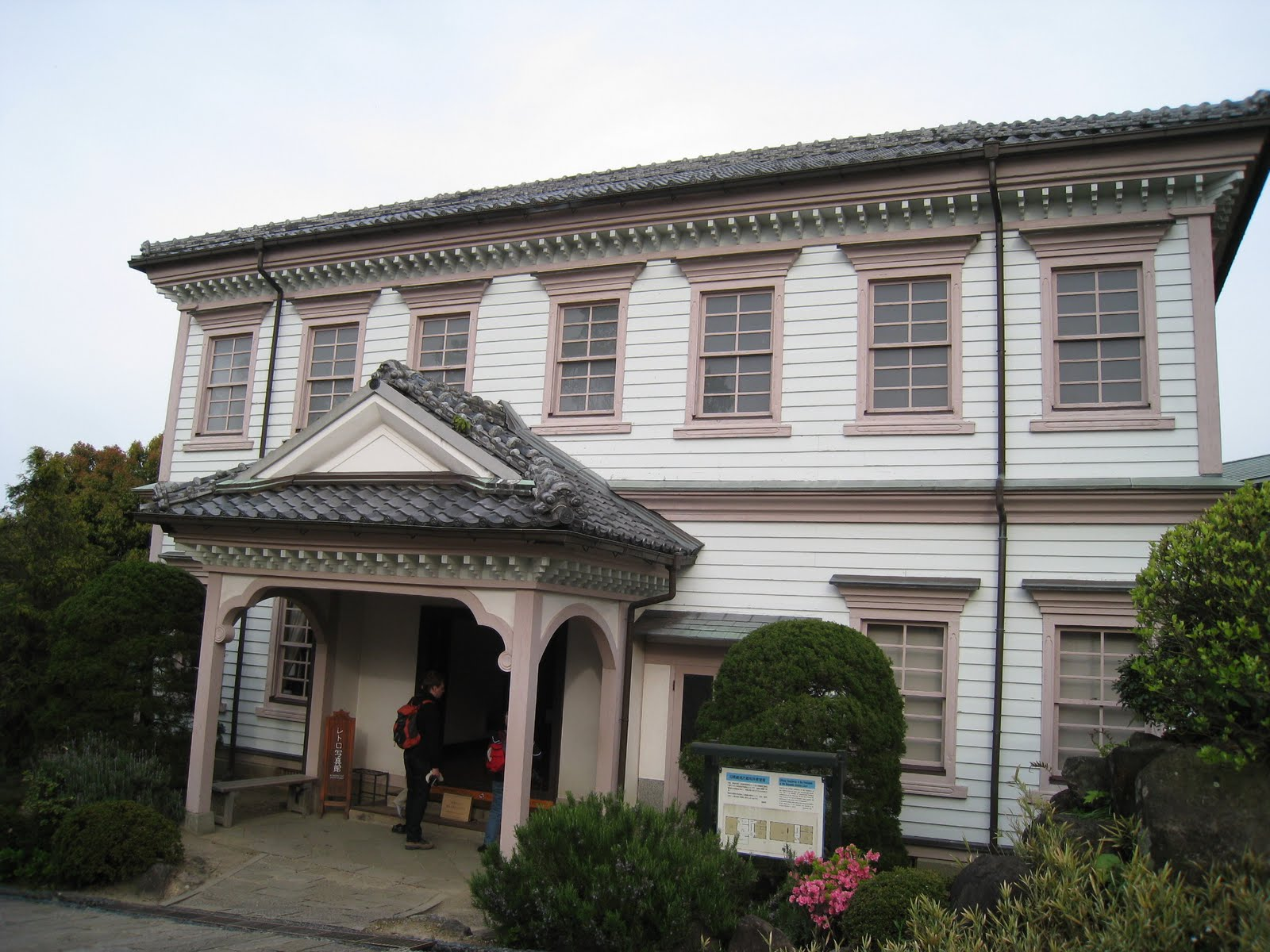 Walker House Nagasaki, By Plane, By Ship, By Bus, By Train, On Foot: Nagasaki - Day Trip ...