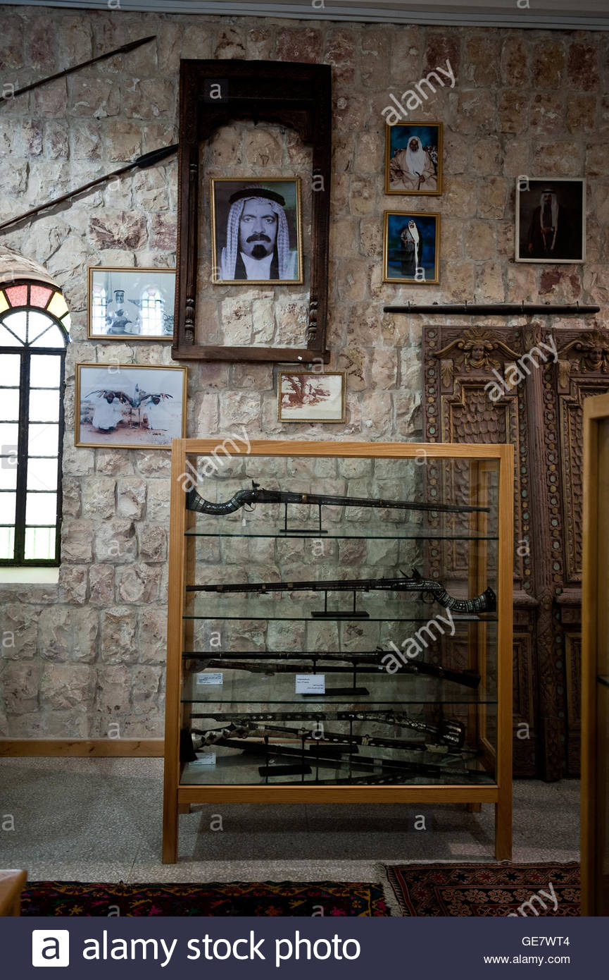 Weaponry Museum Doha, Weapons and artwork on display at Sheikh Faisal Bin Qassim Al ...