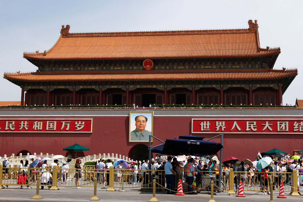 Willow Bridge Běijīng, Remembering the Tiananmen Square Protests, 26 Years Later
