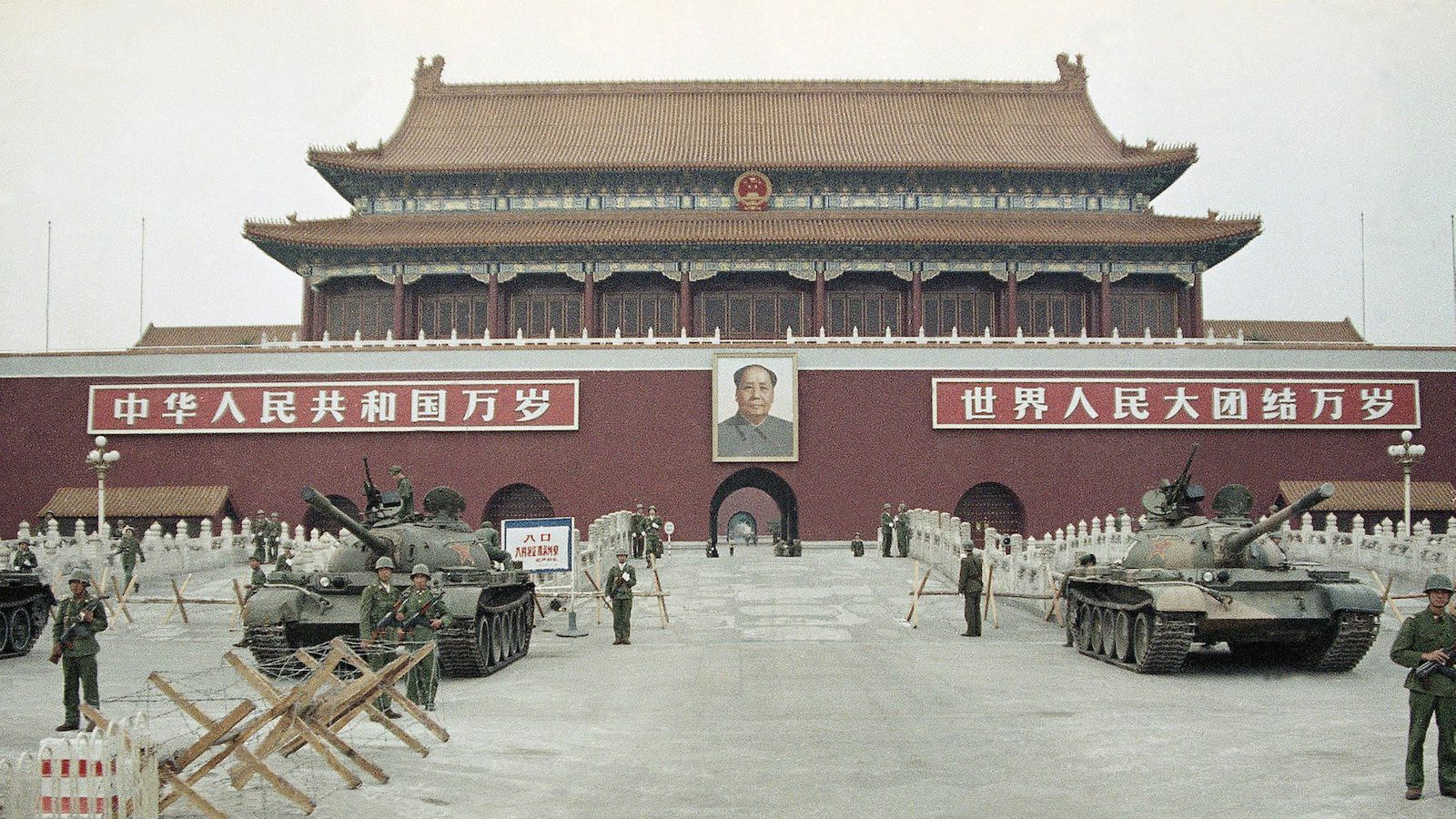 Willow Bridge Běijīng, Young Chinese want to talk about Tiananmen Square, and that ...