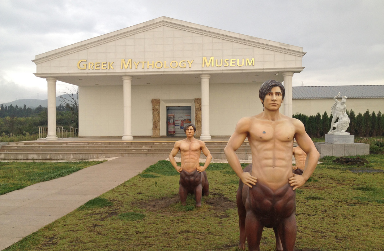 World Eros Museum Jeju-do, Korea's Jeju Island's Battle of Museums Isn't Exactly a Culture ...