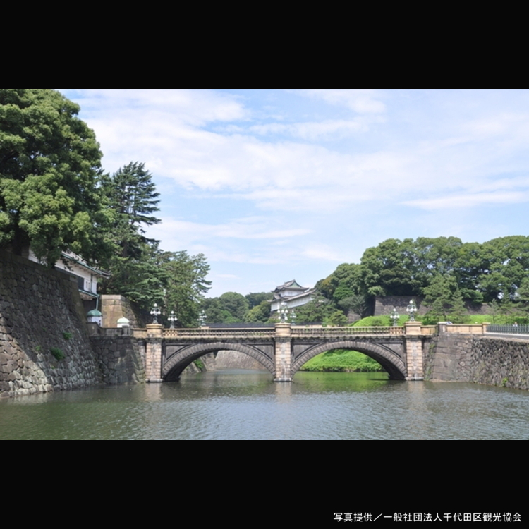 Yūshū-kan Tokyo, Nijubashi Bridge - LIVE JAPAN (Japanese travel, sightseeing and ...