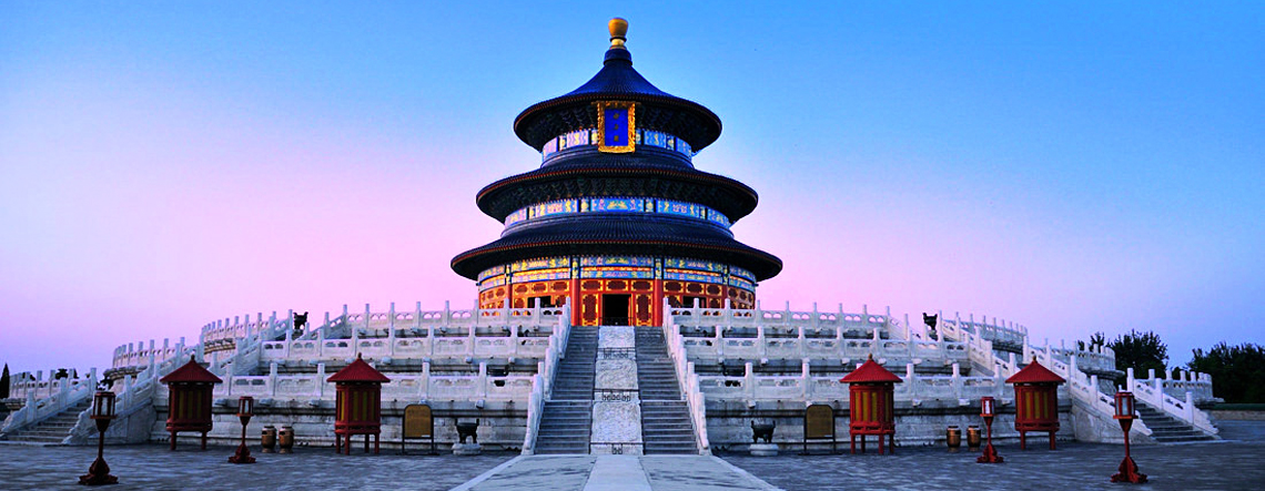 Cathedral of Our Saviour Běijīng, 11 Days Scenic Tibet Tour from Beijing Xian - China Discovery