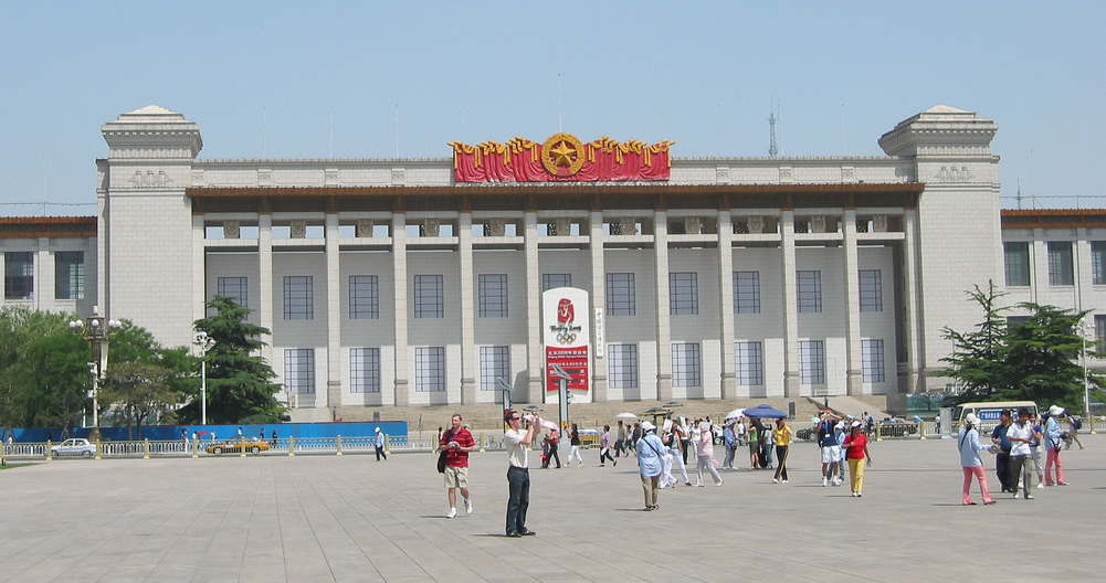 Yuling Beijing, Top 20 World's Most Visited Museums