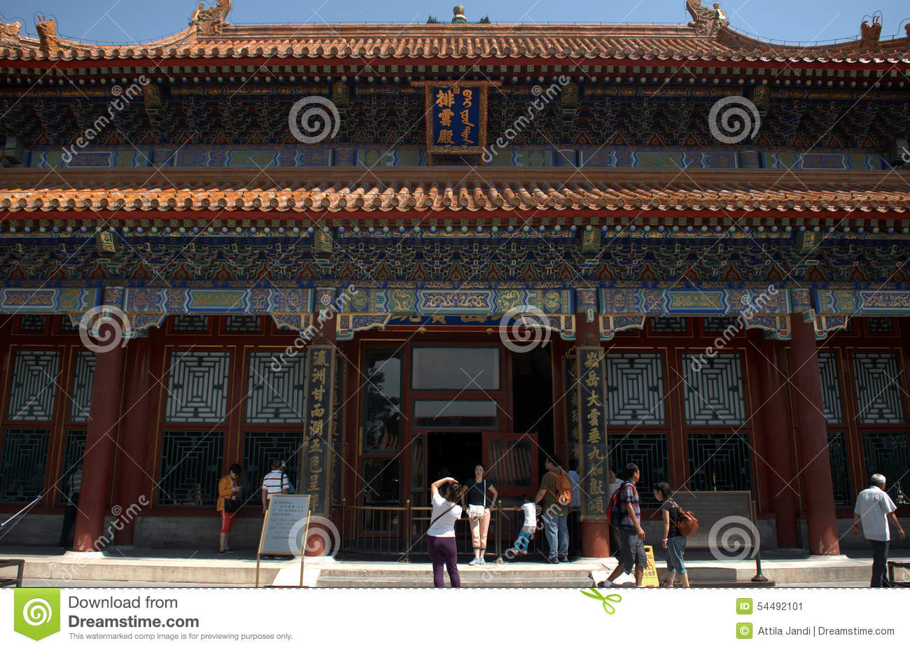 Zhoukoudian Peking Man Site Beijing, The Hall Of Dispelling Clouds In The Summer Palace, Beijing, Chi ...