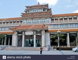 798 Art Factory Běijīng | The National Art Museum of China located at 1 Wusi Ave, Dongcheng ...
